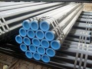 China PSL1 , PSL2 carbon steel seamless pipe , round steel tubing small diameter factory
